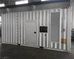diesel 40hc silencioso Containerized com gerador 1MW de Cummins