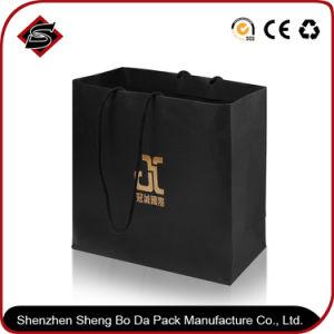 88g bronceado de la bolsa de embalaje de papel de regalo personalizado