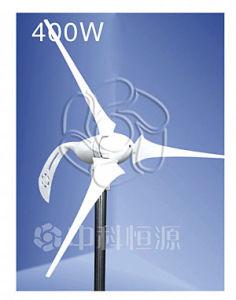 400W 풍력 발전기 (FD1.2-0.4/12)