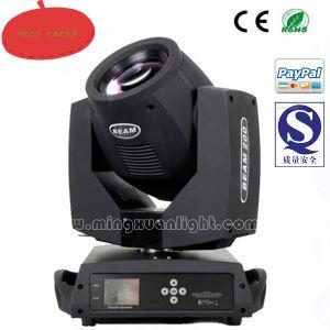 Professional 5r 200 Haz de luz de la etapa de la cabeza en movimiento (YS-311A)