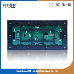 256*128 mm P8 L'affichage vidéo LED du panneau de plein air