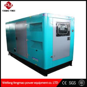 De stodde Diesel van 25 KW Reeks van de Generator - Standaard 80 dB