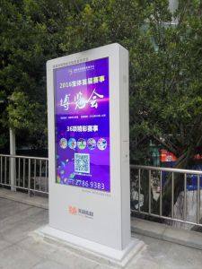 43-65 Digital Signage Outdoor Reproductores Multimedia Publicidad LCD kioscos