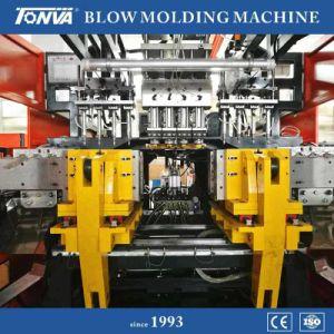 機械装置を作るプラスチックおもちゃを形成する油圧打撃