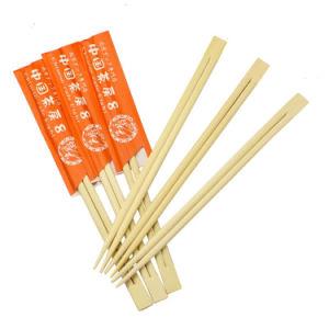 Bacchette di bambù gemellare della Cina e campioni liberi con i manicotti