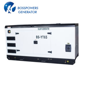 経済的な防音50kw Ytoの無声発電機の発電