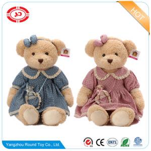 Blue Teddy Toy Soft Fancy Exqusite Pelúcia Animal Stuffed Bear