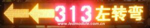 Sinal Digital de Mensagens Móveis de LED para o barramento