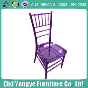 Banquet를 위한 Purple Resin Plastic Chiavari Chair를 겹쳐 쌓이기