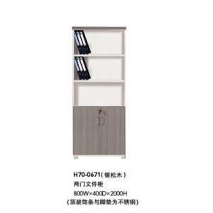 كلاسيكيّة عادية خشبيّة [بووككس] مكتب [فيلينغ كبينت] ([ه70-0671])