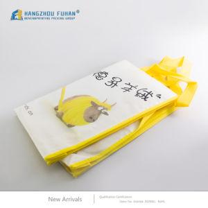 두꺼운 물자 황색 비 길쌈된 Foldable 쇼핑 백