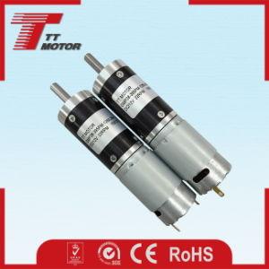 Baja velocidad de marcha de 24V DC motor eléctrico para las máquinas expendedoras
