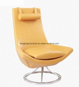ホテルのプロジェクトファブリックソファのソファーの居間の余暇の椅子(HX-NCD439)