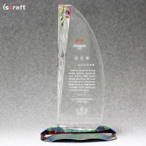 De varende Trofee van het Kristal van de Vorm voor Leider