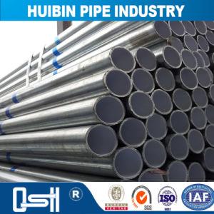 中国のAnti-Rustおよび防水の製造業者によって電流を通されるプラスチック配水管