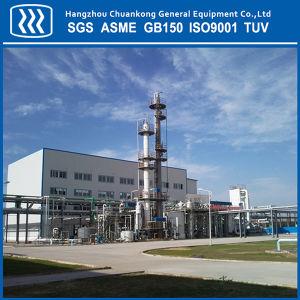 항저우 Chuankong 기업 액화천연가스 플랜트