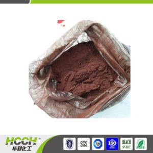 Пигмент порошок в коричневый