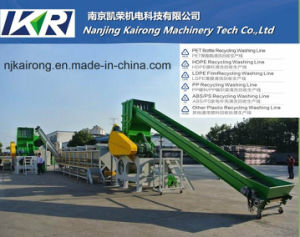 세륨 Wasted PE PP Film Pet Bottle/Flakes Crushing Washing Drying Line 또는 Recycled Granules Making Machine