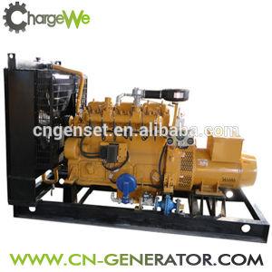 protection environnementale du groupe électrogène Bio-Gas 90kw