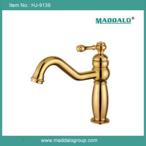 標準的な単一のレバーの金真鍮の浴室のコック(HJ-9139)