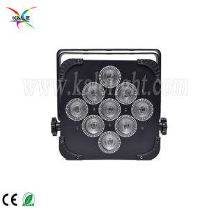 9PCS*10W 4in1無線電池LEDの同価の段階効果ライト