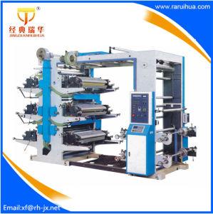 Высокая скорость 4 цвета пленки полиэтиленовой печатной машины
