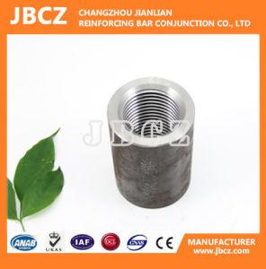 USD0.2~USD3.00 45# el tubo de acero al carbono Precio acoplador rebar