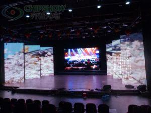 Внутренний Сценический Светодиодный Дисплей Полного Цвета, Светодиодный Экран Видео