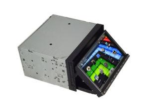 HD 7  보편 머리 단위 GPS 차 DVD 플레이어 (H2621)