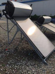高品質の平らな版のステンレス鋼の太陽給湯装置