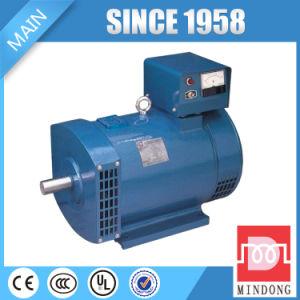 St 7.5k/8k 최신 판매 AC 전동 발전기