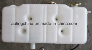 Iveco Truck (42041319)를 위한 자동 Car Expansion Tank