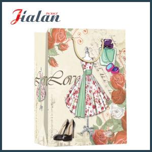 Il buon compleanno di disegno dolce personalizza il sacchetto di carta al minuto della caramella di marchio