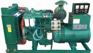 gruppo elettrogeno diesel di 50kw Yuchai