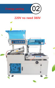 Fql450A XinyuanフルオートLタイプ収縮のシーリングパッケージ機械
