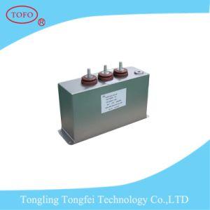 DC Impluse Capacitor Capacitor de almacenamiento de energía