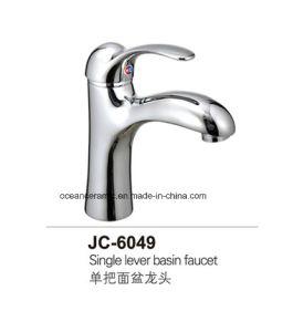 6043真鍮の蛇口、水蛇口