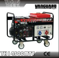 10kw/12kw/15kwはまたは三相Air-Cooledガソリン発電機選抜する