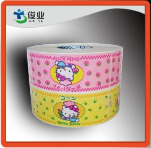 Custom водонепроницаемый мелованная бумага Самоклеющиеся наклейки печати этикетки