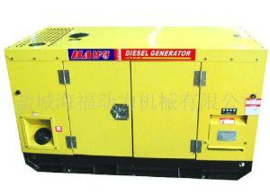 Générateur diesel silencieux (75GF)