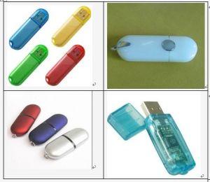 USB 섬광 드라이브 (USB-117)