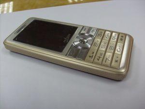 Kleine Dubbele Mobiele SIM (K680)