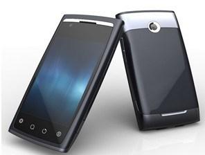 Slimme Telefoon (G10)