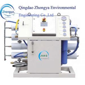 Оборудование для опреснения морской среды