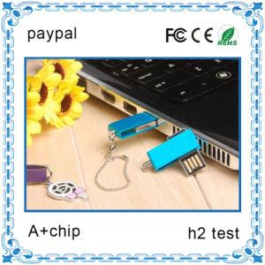 Мини-диск 2.0, 3.0 USB Flash накопитель с цепочки ключей