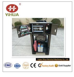 генератор 10kVA~62.5kVA Yangdong молчком тепловозный с утверждением Ce/Soncap/CIQ