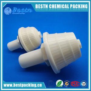 ABS重力の砂フィルターノズルプラスチック水スプレーノズル