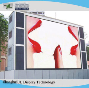 Pleine couleur Outdoor TV P2.5 de bord P2 P3 P4 P5 P6 mur vidéo LED / Outdoor pleine couleur LED P6