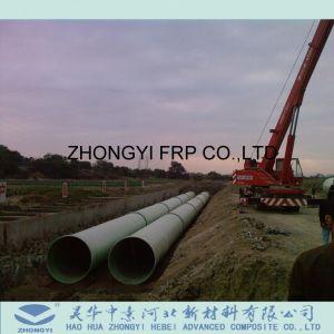 地下FRP GRPの管の飲料水かガスまたはオイルまたは化学薬品の管