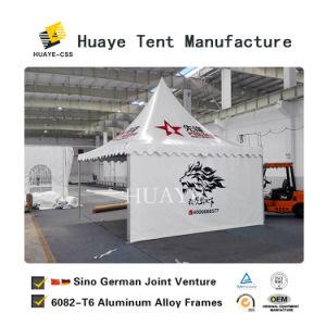 Utilisé pagode intérieure commerciale Gazebo tente pour la Promotion de plein air (HY051G)